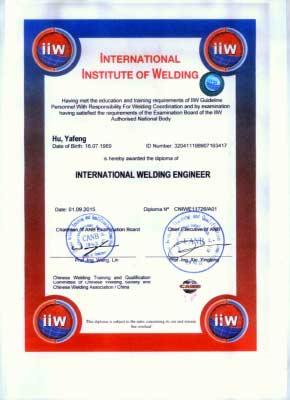 international welding engineer(胡涯楓)