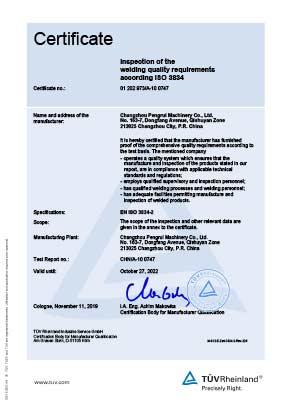 TUV 3834-2证书 (有效期至2022-10-27)