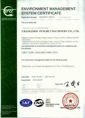 GB24001-2016  ISO14001-2015 英文版(2020-2023)