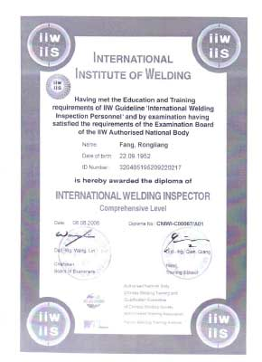 International Welding Inspector (方榮良)