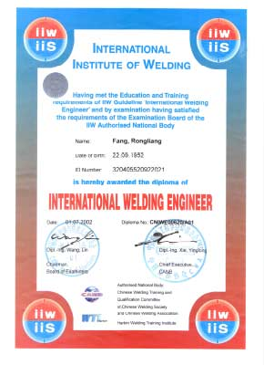 International Welding Engineer (方榮良)