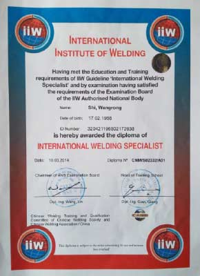 International Welding Specialist(石网荣)