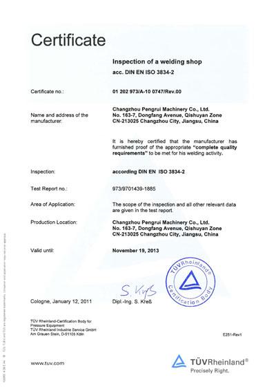 <span><span>德国TUV认证</span></span>